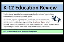 K-12 Education Review opportunity for public input